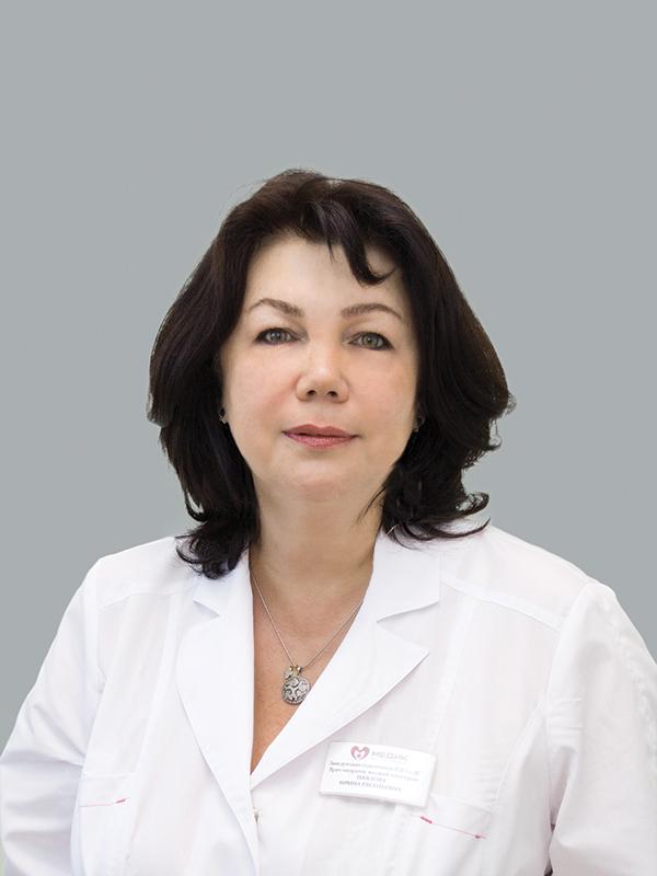 Павлова Ирина Евгеньевна