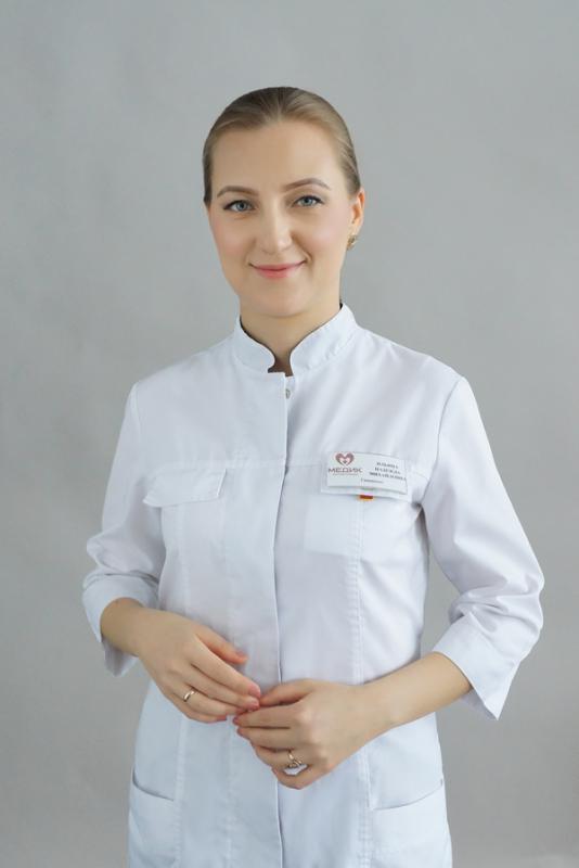 Ильина Надежда Михайловна