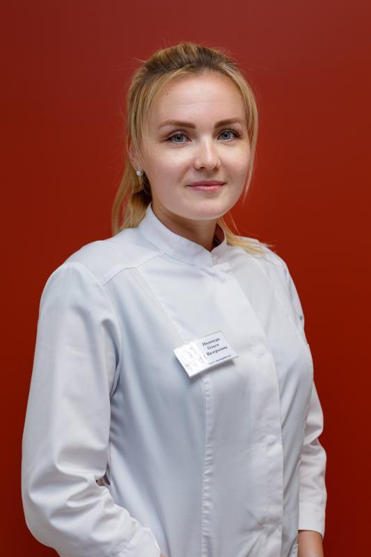 Подкаура Ольга Валерьевна
