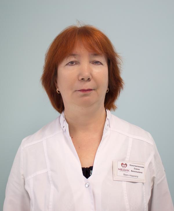 Константинова Елена Васильевна