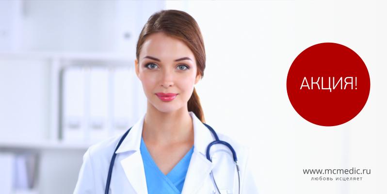 Частные клиники чебоксары гинекология