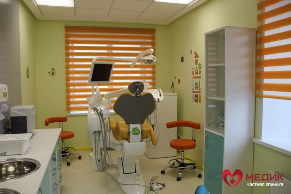 Частный медицинский центр новокузнецк