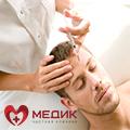 косметология, мужская косметология, ботекс, ботокс, частная клиника, медицинский центр