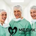 медицинский центр, частная клиника, проктология, хирургия