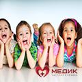 детская стоматология, общая анестезия, частная клиника, медицинский центр