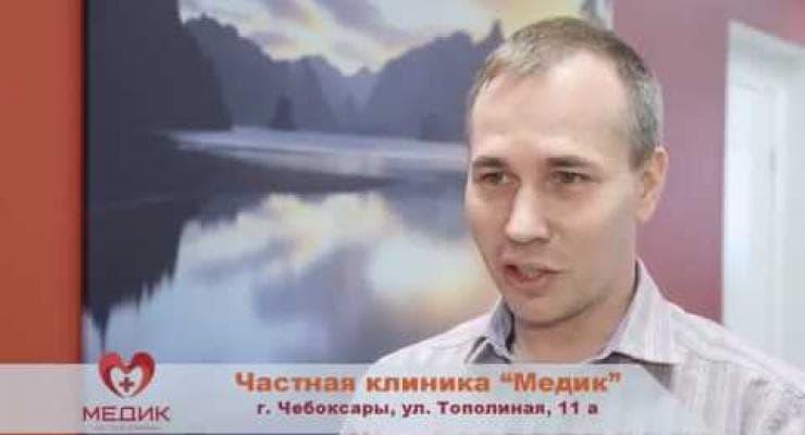 Embedded thumbnail for Хочу быть здоровым! (Стоматология)