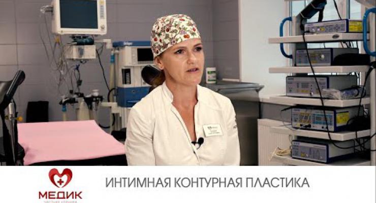 Embedded thumbnail for Отвечает гинеколог! (видео: часть 2)