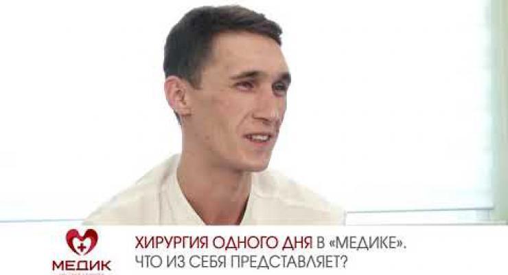 Embedded thumbnail for Отвечают флебологи! (ч. 2)
