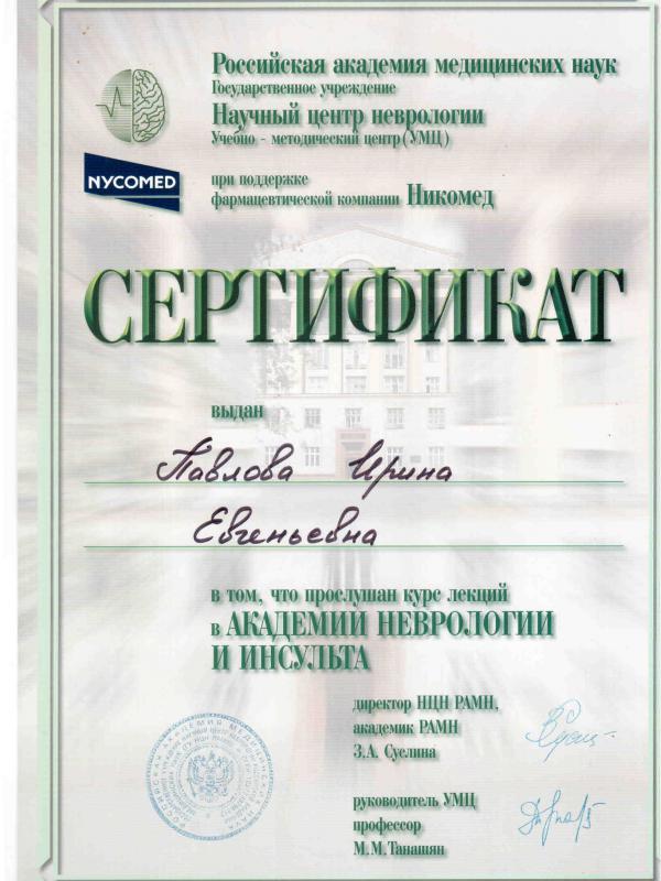 Хирургическое отделение больниц санкт-петербурга